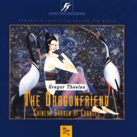 Dragon Friend [CD] Theelen, Gregor