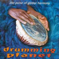 Drumming Planet [CD] V. A. (Music Mosaic Collection)