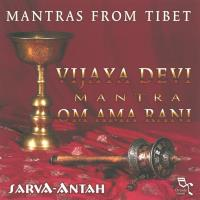 Mantras from Tibet [2CDs] Sarva-Antah