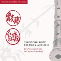 Traditional Music for Two Shakuhachi [CD] Zurmühle, Jürg & Derendinger, Ueli