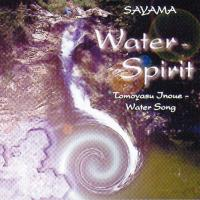 Water Spirit [CD] Sayama