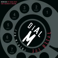 Dial M for Mantra [CD] Uttal, Jai