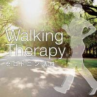 Walking Therapy [CD] Pecker