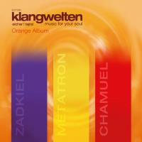 Orange Album [CD] Klangwelten - Music for Your Soul - Eicher/Tejral