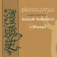 Shamantra [CD] Kailash Kokopelli & Dhwani Wil Zapp