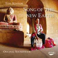Song of the New Earth [CD] Kenyon, Tom