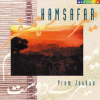 Hamsafar - Dolby Surround [CD] Prem Joshua