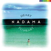 Heart to Heart [CD] Nadama