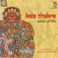 Kala Chakra - Wheel of Life [CD] Chitrakar, Kichaa Man