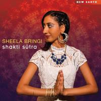 Shakti Sutra [CD] Bringi, Sheela