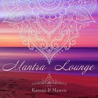 Mantra Lounge [CD] Kamari & Manvir