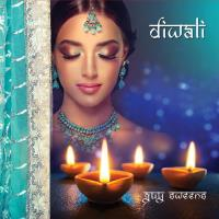 Diwali [CD] Sweens, Guy