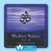 Shalom Salam Vol. 2  [mp3 Download] Woschek, Felix Maria